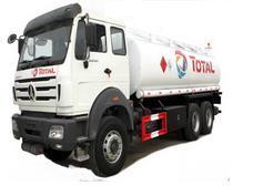 Beiben water tanker truck