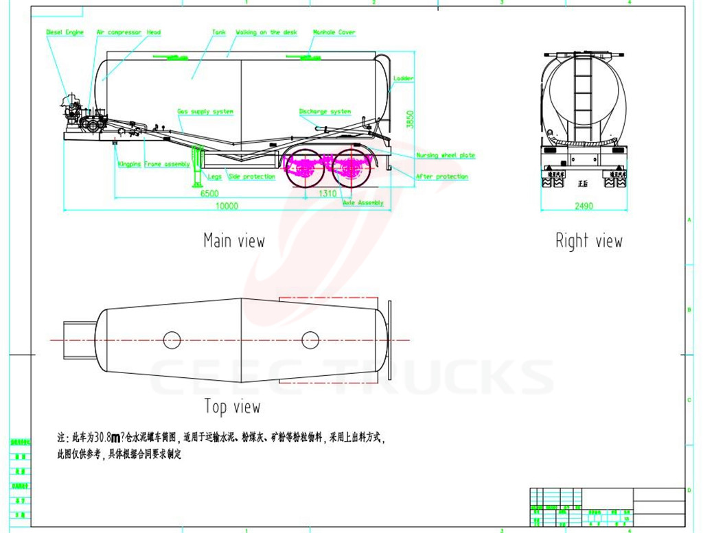 bulk powder tanker drawing
