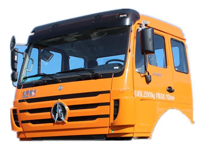 beiben NG80 driver cabin assembly