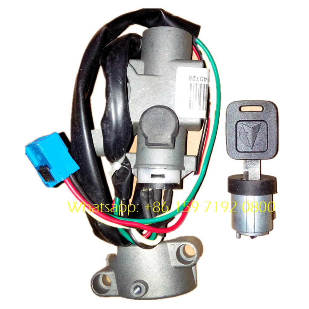 Beiben NG80B Ignition Switch 0014621130