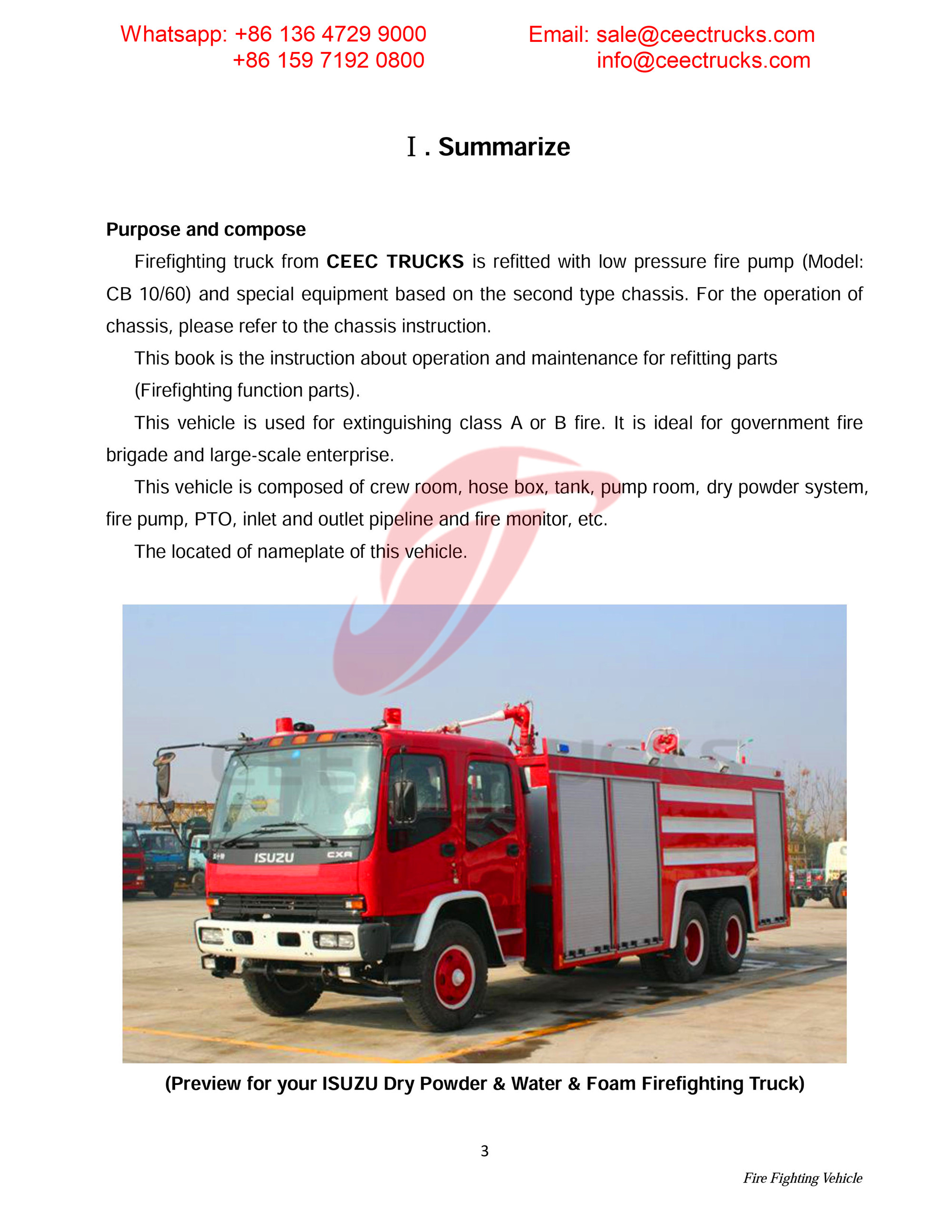 Syria ISUZU foam & water fire truck