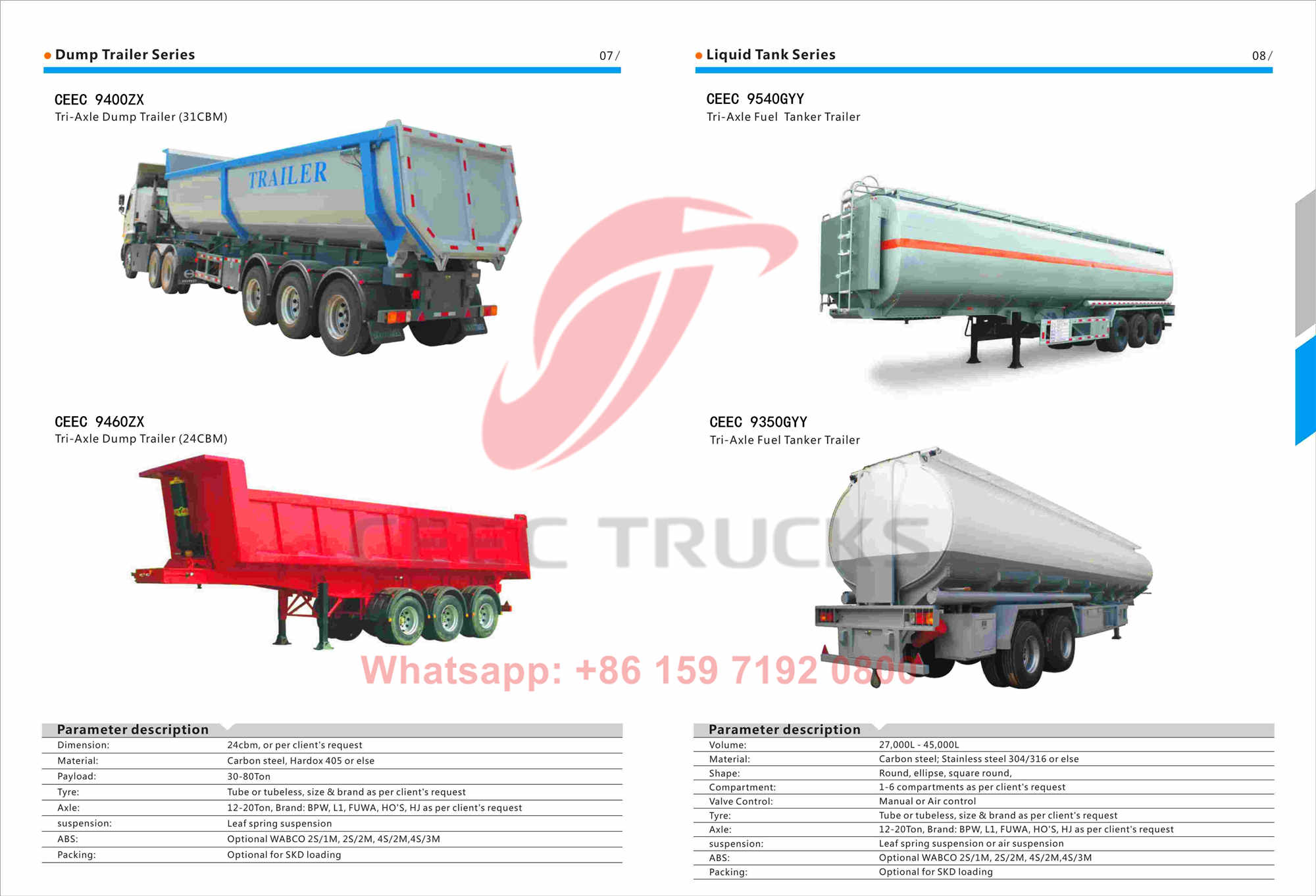 CEEC semitrailer catalogue