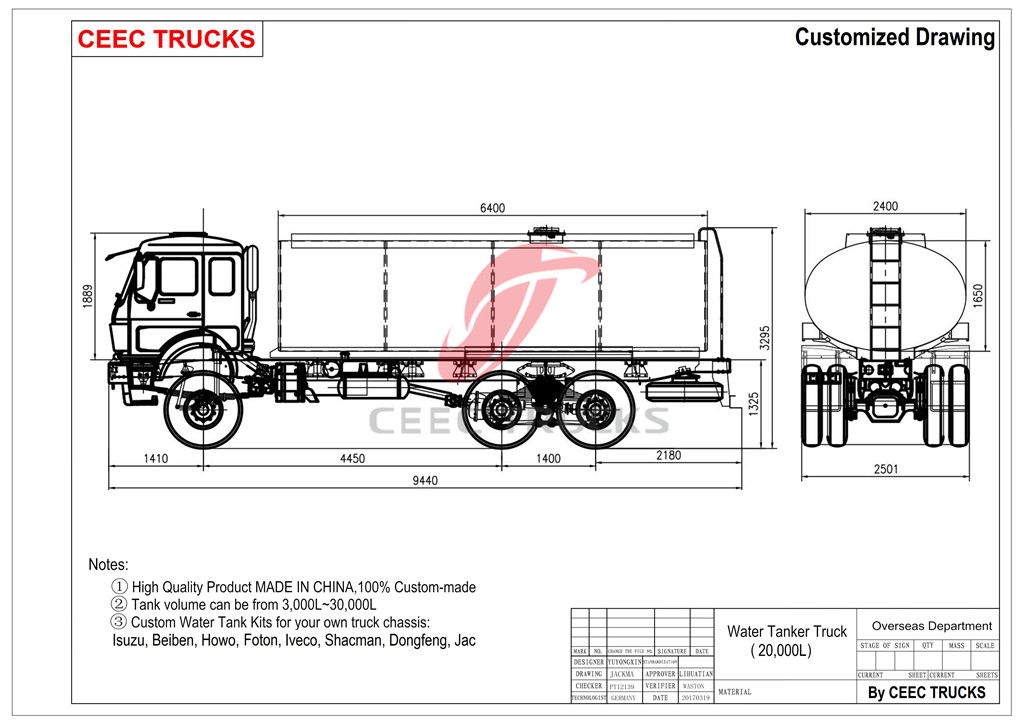 beiben 20CBM water tanker drawing