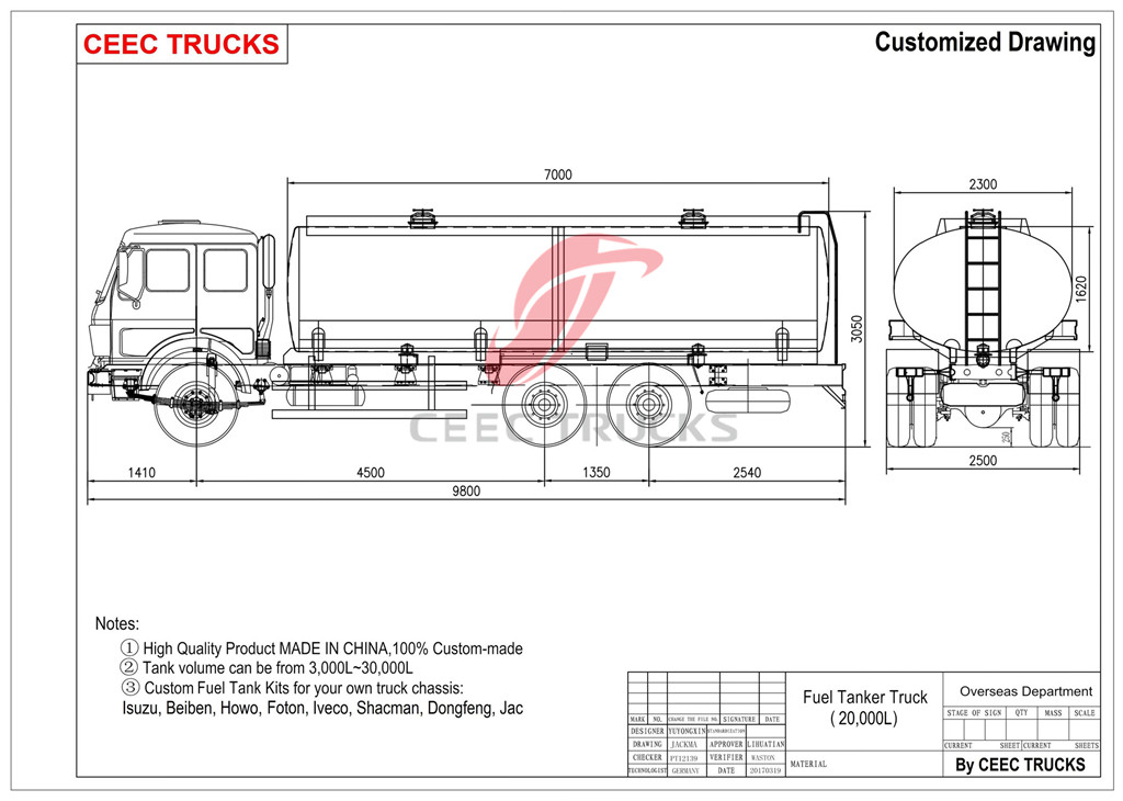 Foton fuel truck drawing