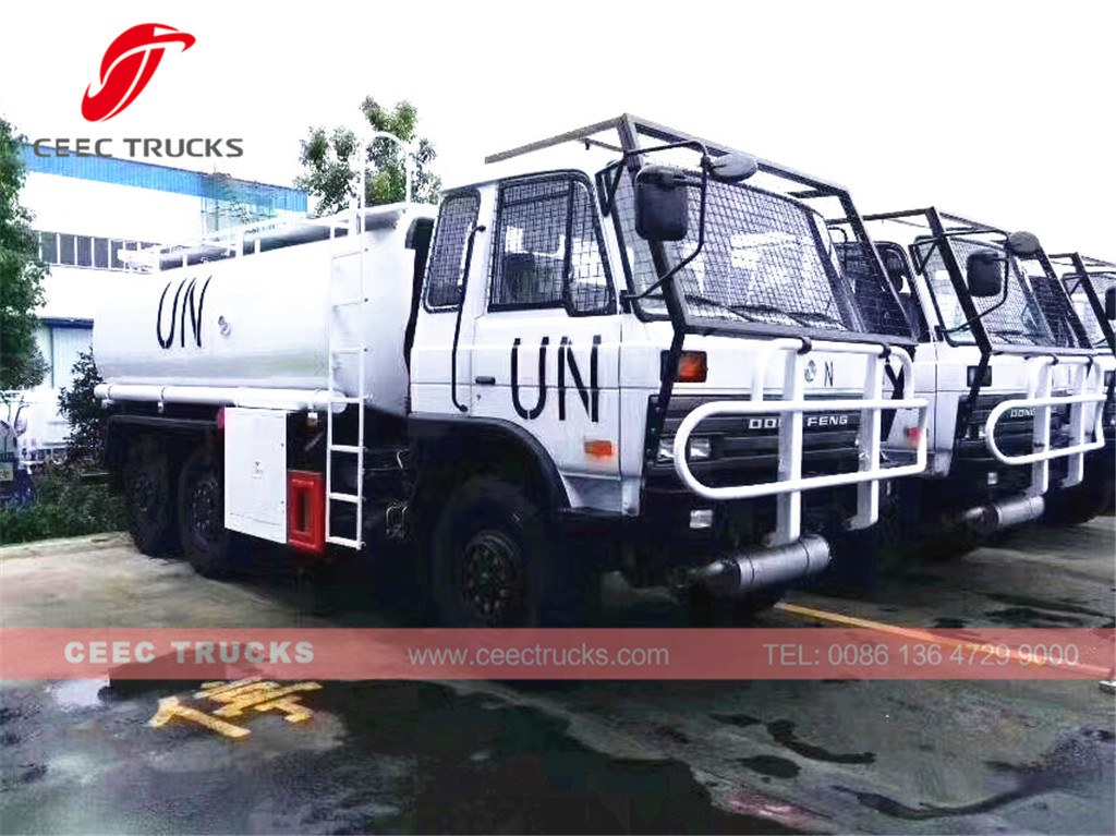 UN military purchase DONGFENG AWD trucks from CEEC