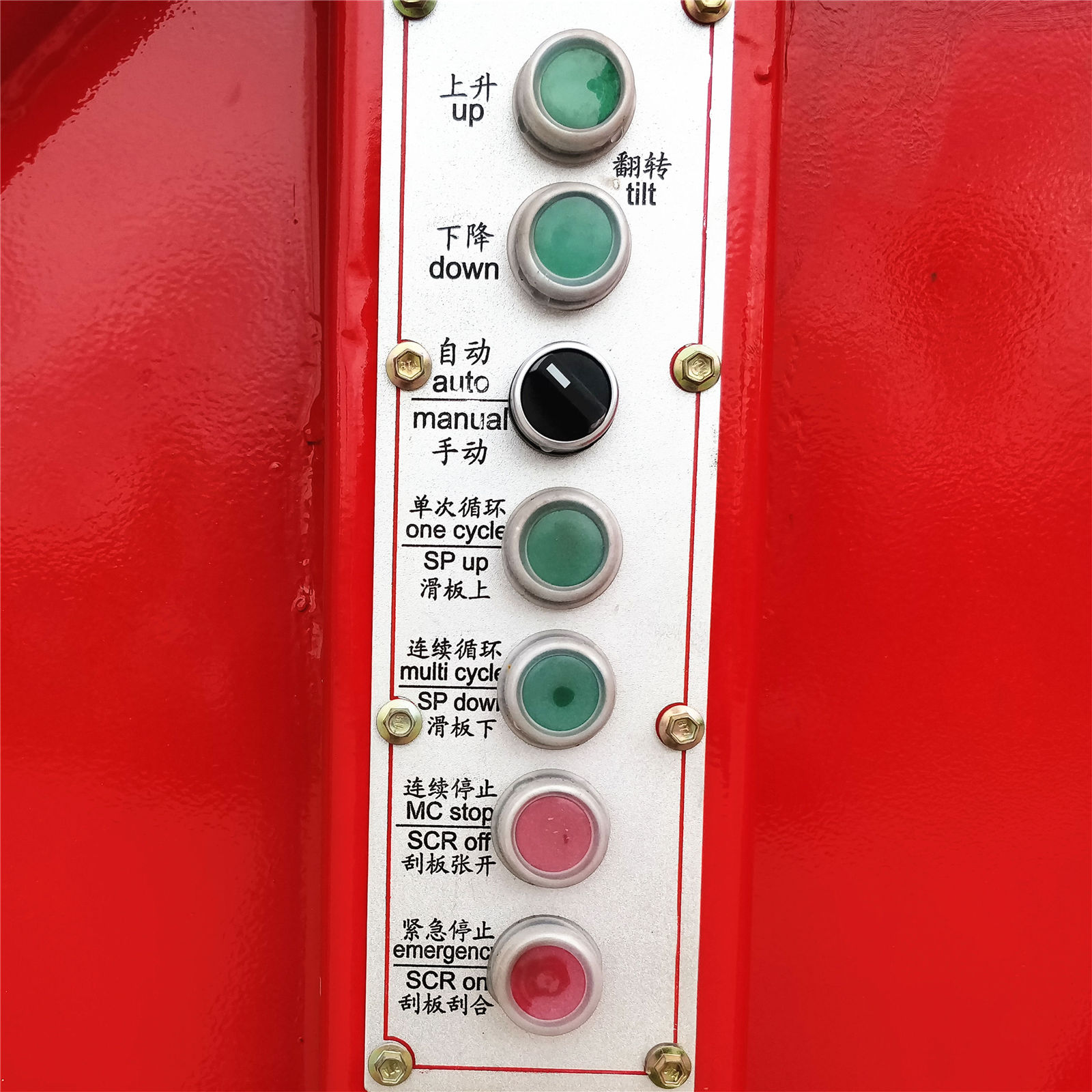 Normal unknown brand electric control box