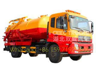 best dongfeng 10 CBM vacuum suction truck