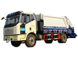 FAW 10 CBM refuse compression trucks export Cameroon