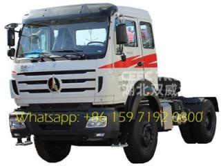 How to choose best beiben 4*2 tractor truck in China