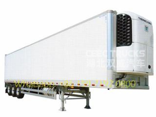 TOP quality 3 axle Refrigerated Semitrailer export Africa