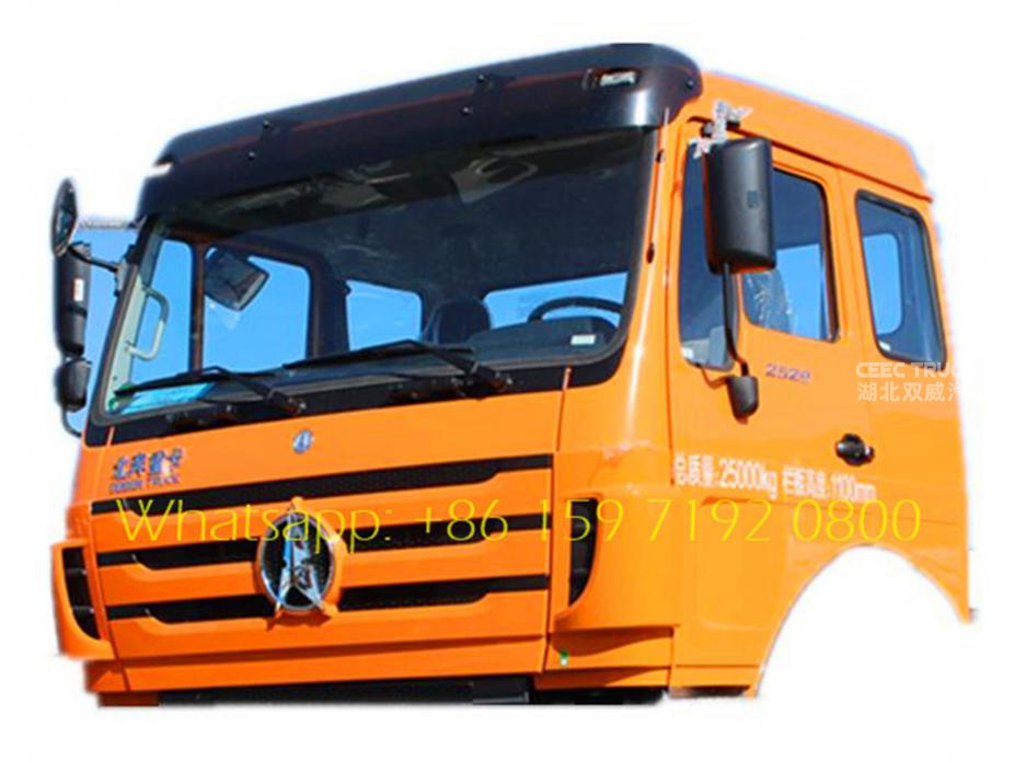 North benz driver cabin Beiben NG80B short single row cab