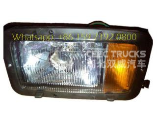 beiben NG80A cabin truck head light 5008203461
