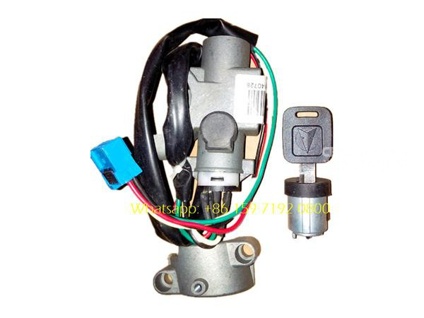 China north benz NG80 Ignition switch supplier