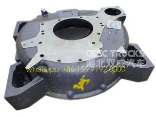 Genuine beiben heavy truck Beiben flywheel housing  612600010305