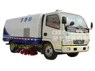 Dongfeng 4x2 road sweeper truck for public street sweeper truck for sale