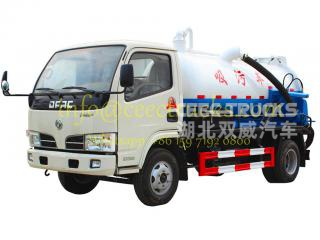 dongfeng sewer cleaning truck 3CBM cesspit emptier manufacture sale