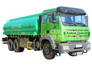 CEEC TRUCKS supply best quality beiben 20CBM oil tanker trucks