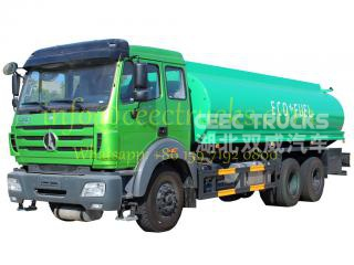 Beiben off-road mobile fuel tanker truck 20000 liters oil trucks supplier