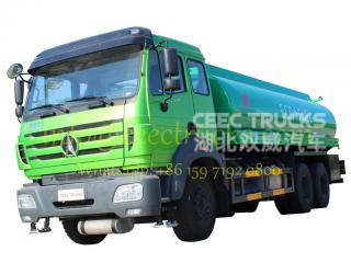 Africa beiben 20CBM oil tanker vehicle on sale