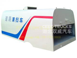 classicial round road sweeper body manufacture supply