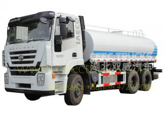 IVECO water bowser