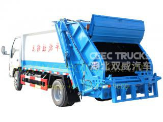 ISUZU 5000L refuse compressed vehicle