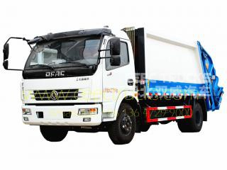 Dongfeng 8CBM garbage compactor truck HOT sale