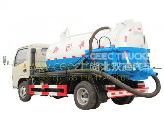 Dongfeng 4,000L Vacuum truck low price