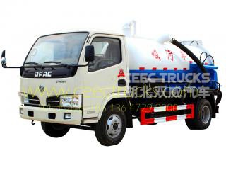 Dongfeng 4,000L Vacuum truck for sale