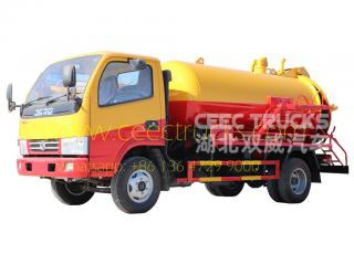 Dongfeng 4,000L Septic suction pump truck