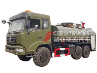 DONGFENG 6x6 Military Water Bowser - CEEC
