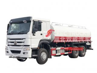 20,000L Water spraying truck HOWO - CEEC
