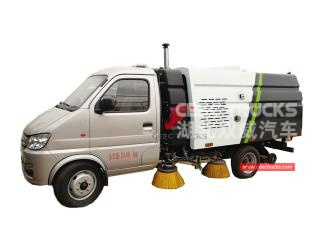 2.5CBM Road sweeper truck - CEEC