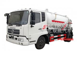 8,000 Litres Sewage Suction Tanker Truck DONGFENG - CEEC