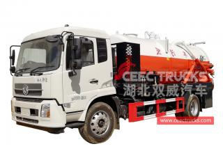 11,000 Litres Sewage Suction Truck DONGFENG - CEEC
