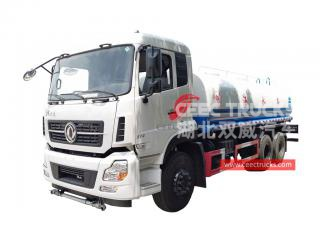 Dongfeng 6x4 Water Sprinkling Truck - CEEC