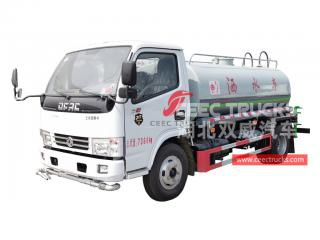 4CBM Water Tank Lorry DONGFENG - CEEC