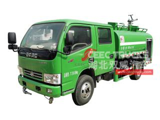 4CBM Watering Truck DONGFENG - CEEC