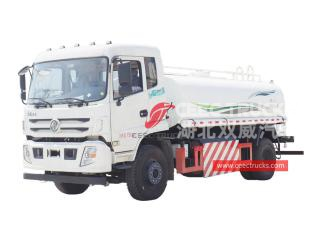 Dongfeng 8CBM Water Sprinkling Truck - CEEC