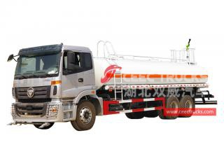 FOTON 15CBM Water spraying truck - CEEC