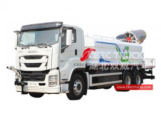 ISUZU GIGA 16CBM Anti-dust Water Spray Truck - CEEC