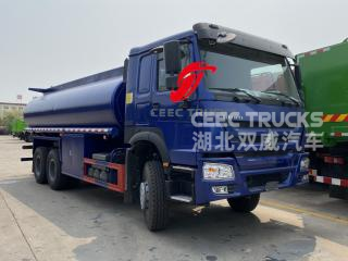 SINOTRUK Oil Transportation Trucks HOWO Diesel Delivery Tank Truck