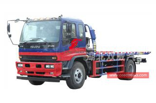 ISUZU 4×2 road rescue truck