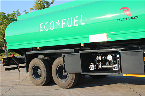 CEEC Guidance--BEIBEN 20,000L fuel tanker truck Manual