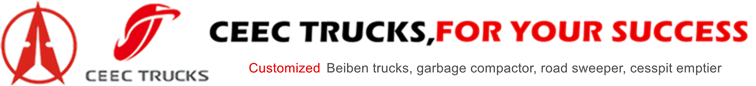 CEEC TRUCKS INDUSTRY CO.,LIMITED